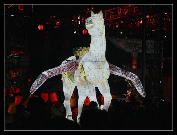 Pegasus by rah