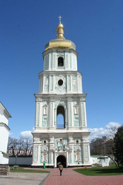 St Sofia Cathedral Tower Kiev, Ukraine by Freelance_Photographer