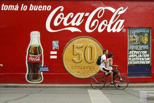 Coca Cola by sarmour