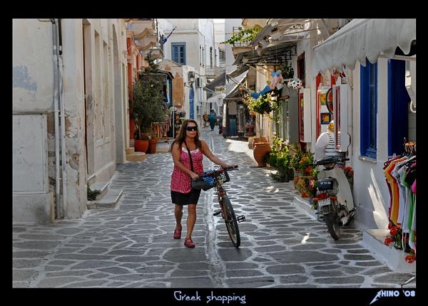 Greek shopping by Rhino