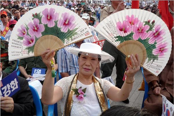 Pro Bush demo in Seoul by WimdeVos