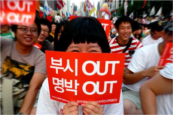 Anti Bush demo in Seoul by WimdeVos