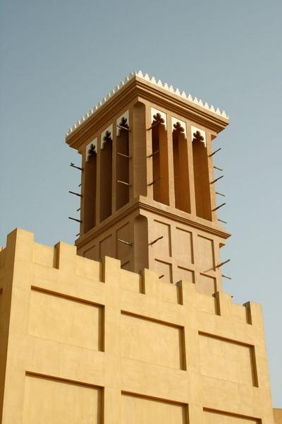 Arab Architecture by madhujitha
