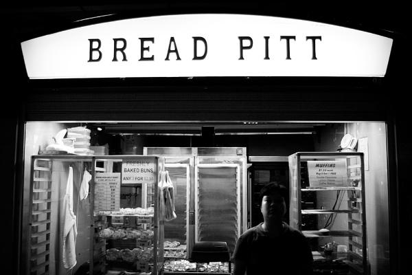Bread Pitt by TommyStr