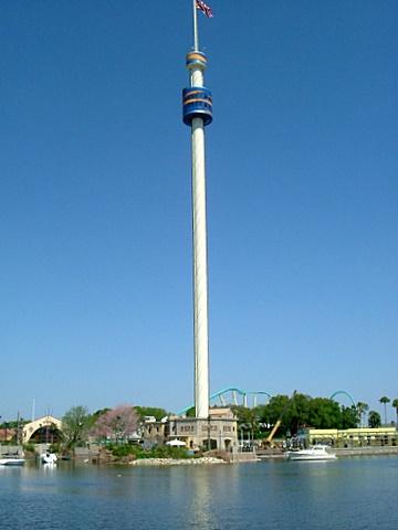 Seaworld Tower by shoppingdolly
