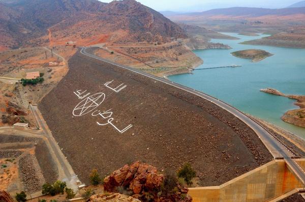 dam morocco by bigbob2