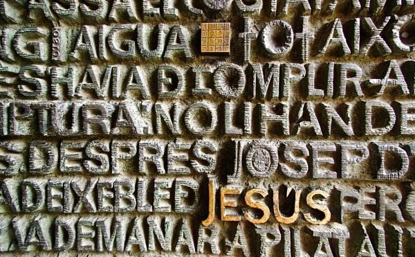 jesus by Gubi