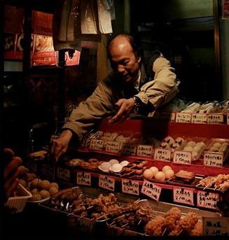 Kobe Chinatown by Ayelet_A
