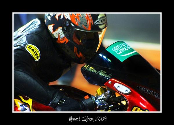 Focus Biker by livermilan