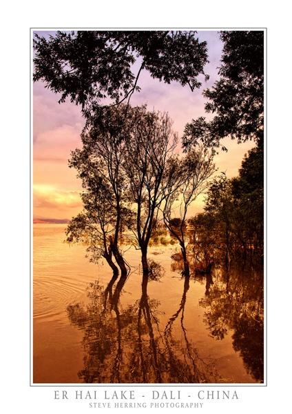 Er Hai Lake by sherring