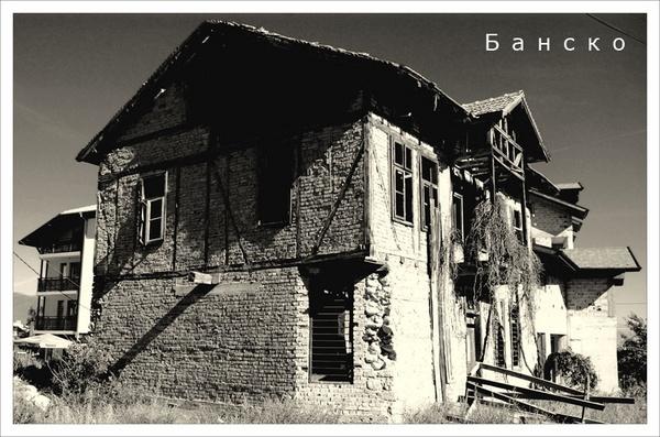 Bansko by pj12