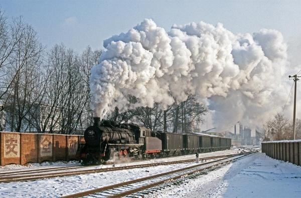 Hopper Train by Falconer