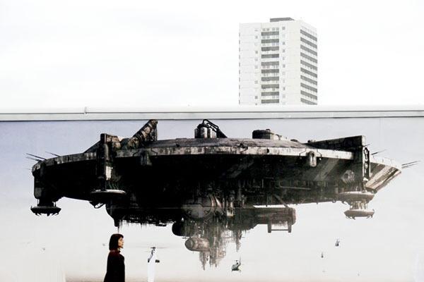 urban spaceman by mafia007