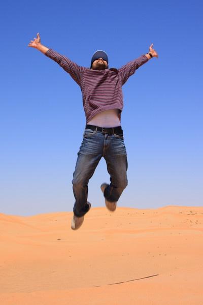 Me - Up in the Air by AneesKarakkad