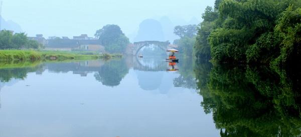 Guilin, China by XH1