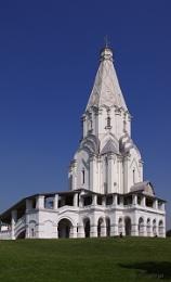 Church of Rise