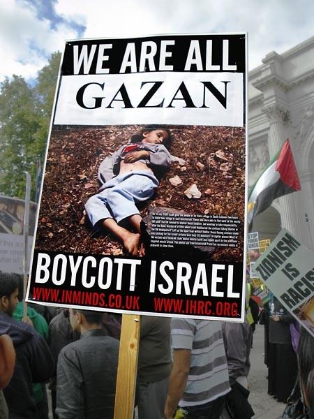 WE are all Gazan by kombizz