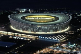 Cape Town Stadium Splendour