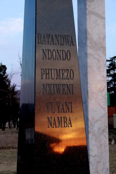 Memorial to heroes by silliusmillius53