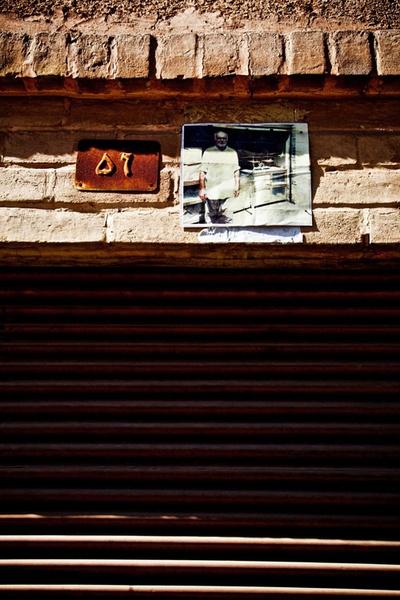 A distant memory! by aminnadi