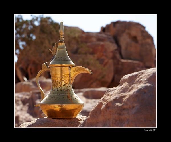 Coffee Pot by DM1