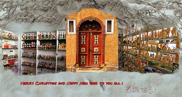 Christmas Greetings by xwang