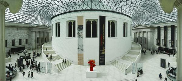 British Museum Reading Room by brq