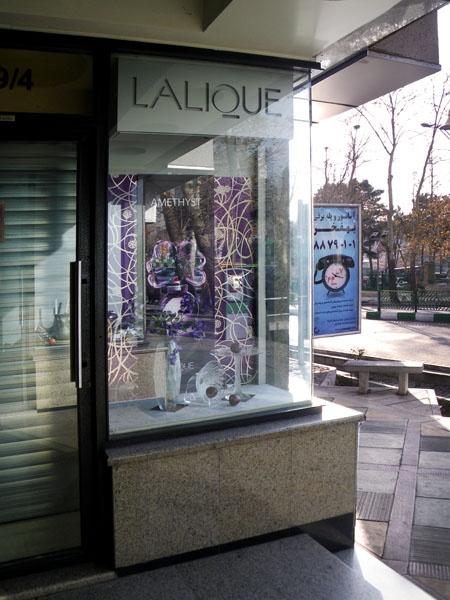 Lalique by kombizz