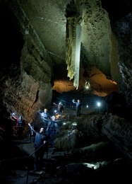 The Great Stalactite