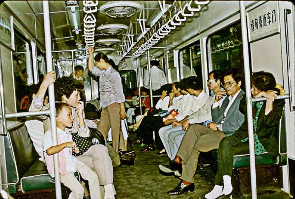 Subway Car. by Carlkuntze