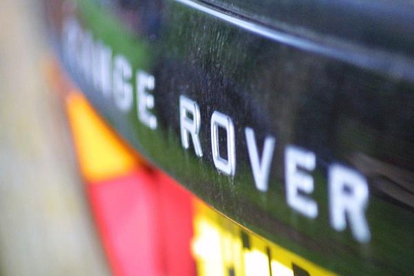 range rover by miaallaker