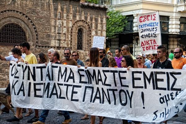 Athens protest by gajewski