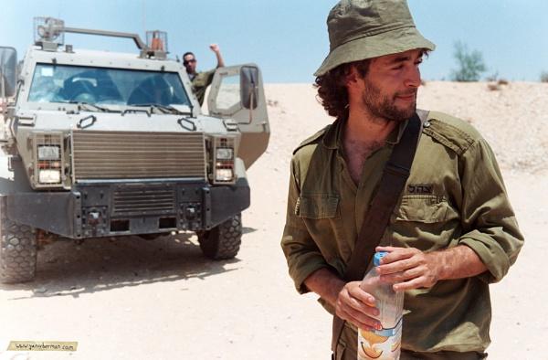 Desert Juice by Royalrat