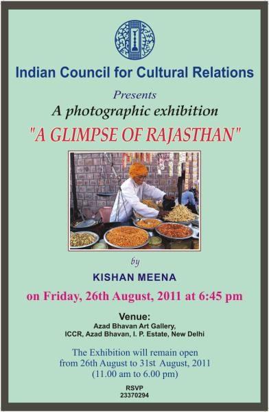 Photographic Exhibition by kishanm14