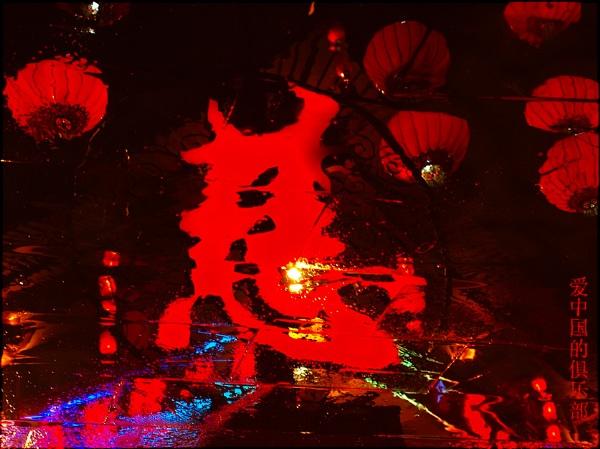 Chinese Impressionism by Scanograff