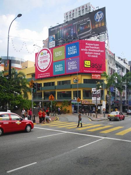 Downtown Kuala Lumpur by kombizz