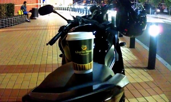 Gloria Jeans Coffee Break by danmclean