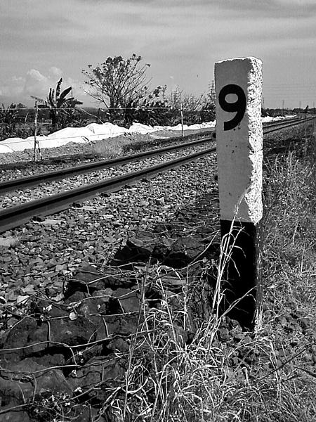 Railway by arhab