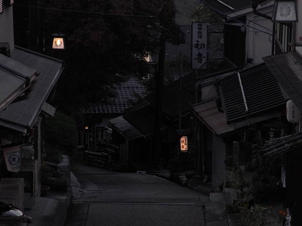 """SAKA"" A temple town"