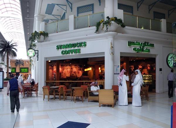 Halal Starbucks Coffee ! by kombizz