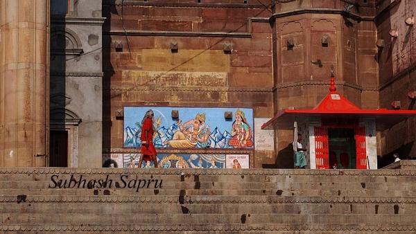 saint by Subhashsapru