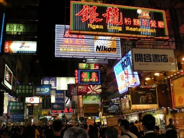 Streets at night, Hong Kong by MichelleMM