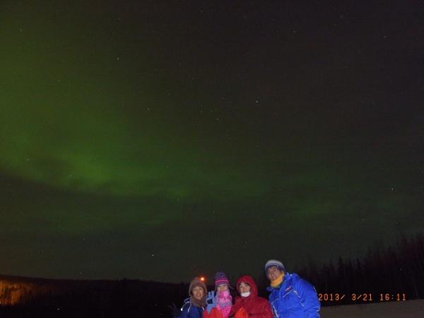 Aurora borealis by yoJihiyo