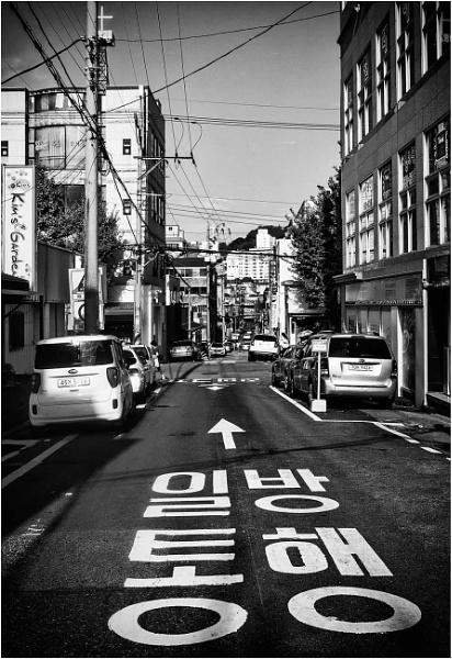 Okpo Street by Sue_R
