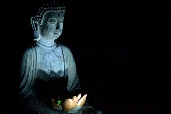 Meditiation by WildChild88