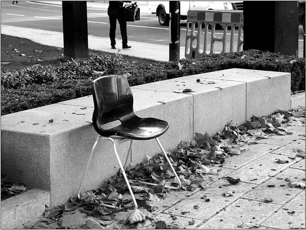 Take a Seat by SlowSong