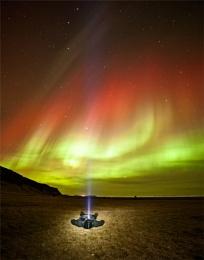 Aurora Level: Extreme!
