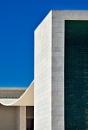 Pavilhão Atlántico, Lisboa, detalhes