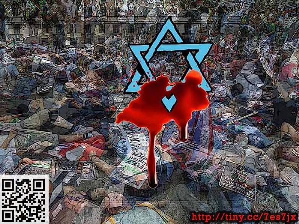 Palestinian Holocaust by kombizz