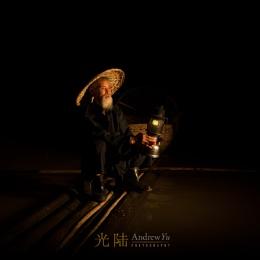 The Fishermans Lantern